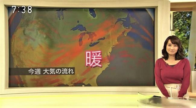 吉井明子~NHKキャッチ!での迫力ある横チチにお父さんも童貞クンも超興奮!0010shikogin