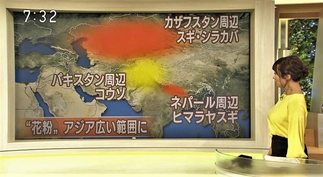 吉井明子~NHKキャッチ!での迫力ある横チチにお父さんも童貞クンも超興奮!0012shikogin