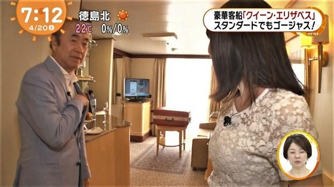 高見侑里~新妻が透けた感じのピッタリニット服でオッパイ目立たせてるぞ!0004shikogin
