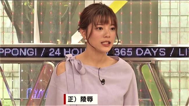 三谷紬~Abema的ニュースショーでの迫力ある横チチはコレが文句無く限界!0002shikogin
