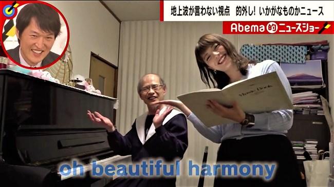三谷紬~Abema的ニュースショーでの迫力ある横チチはコレが文句無く限界!0003shikogin