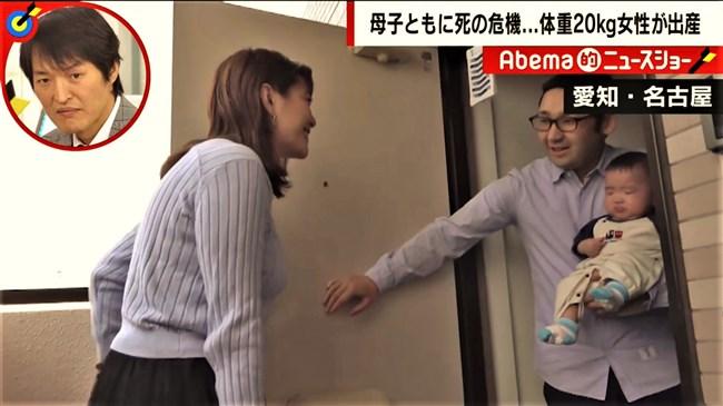 三谷紬~Abema的ニュースショーでの迫力ある横チチはコレが文句無く限界!0004shikogin