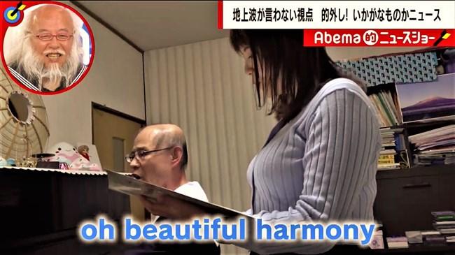 三谷紬~Abema的ニュースショーでの迫力ある横チチはコレが文句無く限界!0012shikogin