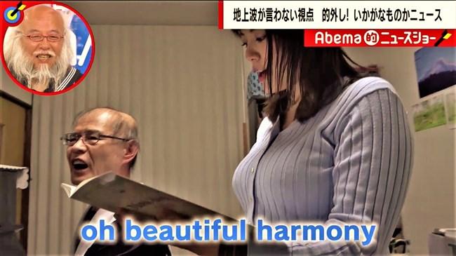 三谷紬~Abema的ニュースショーでの迫力ある横チチはコレが文句無く限界!0013shikogin