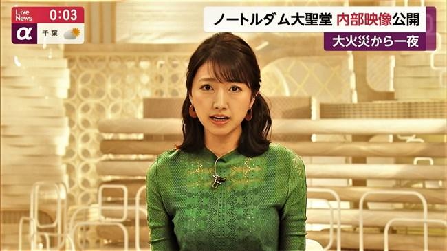 三田友梨佳~黒いインナーが透けた胸元パンパンなブラウスがエロくて興奮!0003shikogin