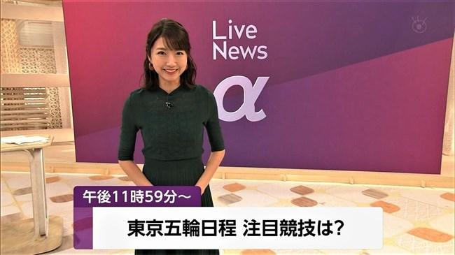 三田友梨佳~黒いインナーが透けた胸元パンパンなブラウスがエロくて興奮!0002shikogin