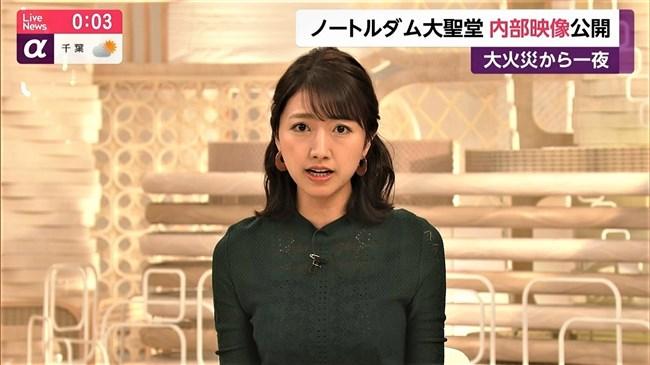 三田友梨佳~黒いインナーが透けた胸元パンパンなブラウスがエロくて興奮!0005shikogin