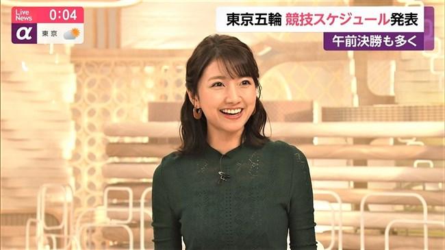 三田友梨佳~黒いインナーが透けた胸元パンパンなブラウスがエロくて興奮!0008shikogin