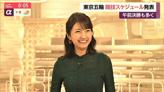 三田友梨佳~黒いインナーが透けた胸元パンパンなブラウスがエロくて興奮!0009shikogin