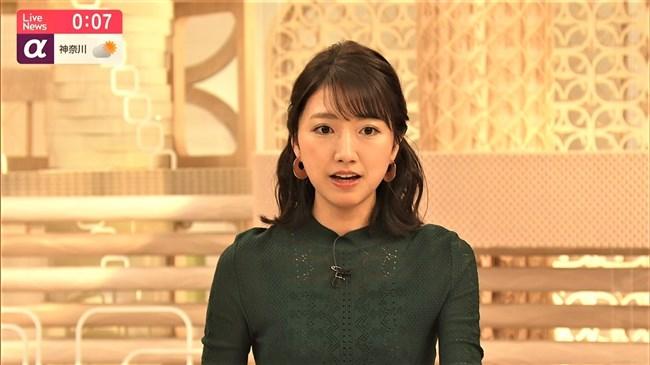 三田友梨佳~黒いインナーが透けた胸元パンパンなブラウスがエロくて興奮!0010shikogin