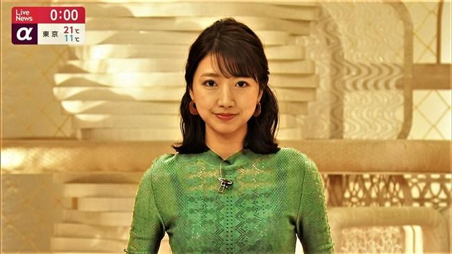三田友梨佳~黒いインナーが透けた胸元パンパンなブラウスがエロくて興奮!0011shikogin
