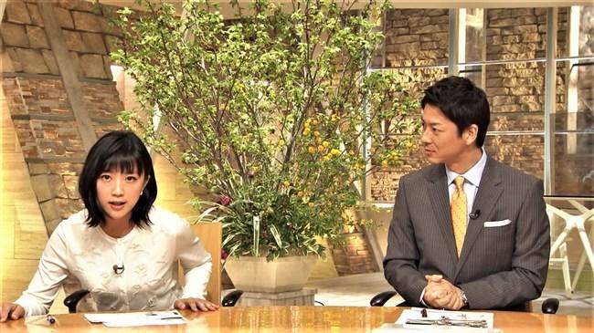 竹内由恵~ピタパンでのゴルフシーンがエロ過ぎ!6月結婚退社説は本当なのか?0012shikogin