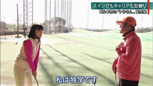 竹内由恵~ピタパンでのゴルフシーンがエロ過ぎ!6月結婚退社説は本当なのか?0008shikogin