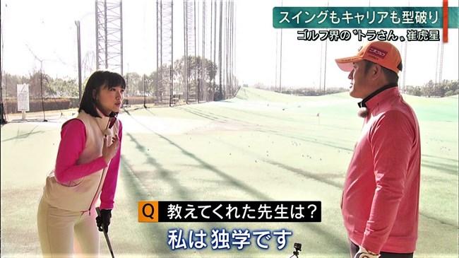 竹内由恵~ピタパンでのゴルフシーンがエロ過ぎ!6月結婚退社説は本当なのか?0009shikogin