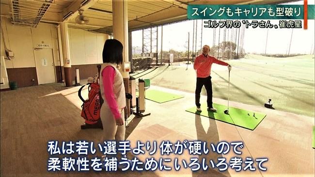 竹内由恵~ピタパンでのゴルフシーンがエロ過ぎ!6月結婚退社説は本当なのか?0010shikogin