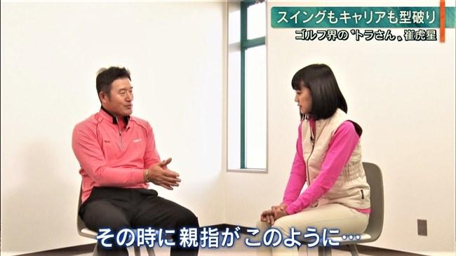 竹内由恵~ピタパンでのゴルフシーンがエロ過ぎ!6月結婚退社説は本当なのか?0011shikogin