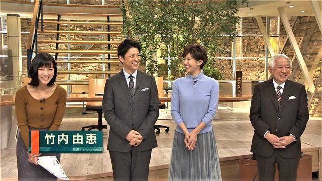 竹内由恵~ピタパンでのゴルフシーンがエロ過ぎ!6月結婚退社説は本当なのか?0013shikogin