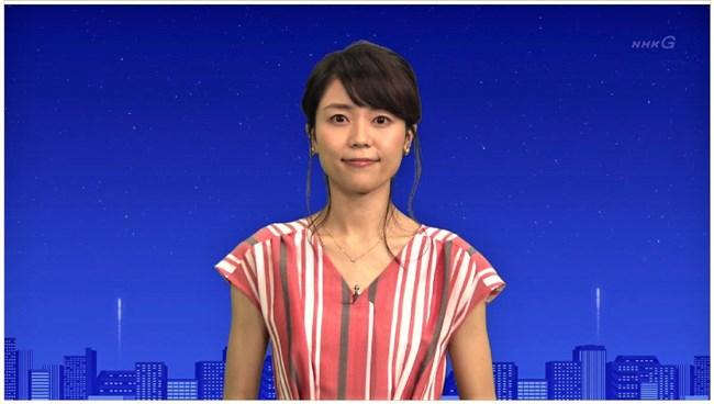 中山果奈~オシばんでの胸の膨らみを出したニット服姿がエロ美しくて最高!0011shikogin