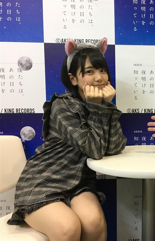 田口愛佳[AKB48]~15歳にして凄い巨乳!水着グラビアは多くの男性が驚くでしょう!0011shikogin