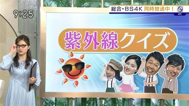渡辺蘭~NHK気象予報士のピアノを弾く姿はオッパイがデカくてエロ可愛い!0002shikogin