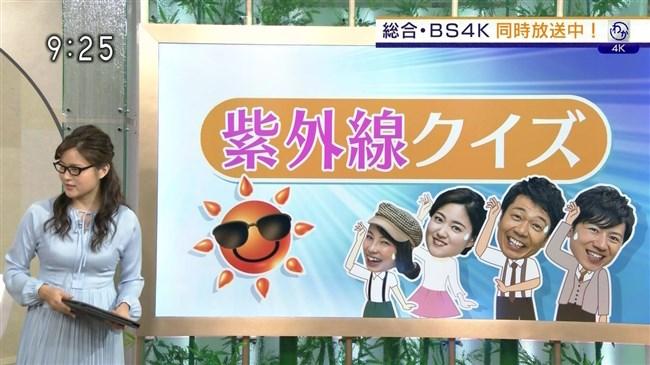 渡辺蘭~NHK気象予報士のピアノを弾く姿はオッパイがデカくてエロ可愛い!0006shikogin