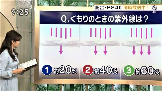 渡辺蘭~NHK気象予報士のピアノを弾く姿はオッパイがデカくてエロ可愛い!0007shikogin
