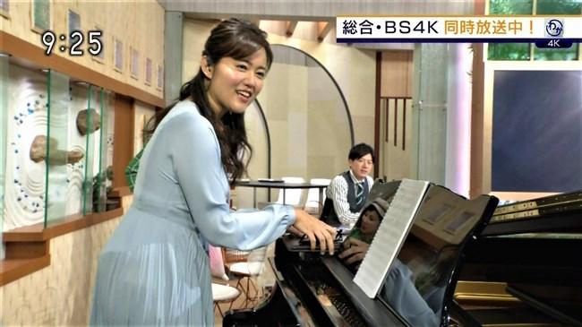渡辺蘭~NHK気象予報士のピアノを弾く姿はオッパイがデカくてエロ可愛い!0009shikogin
