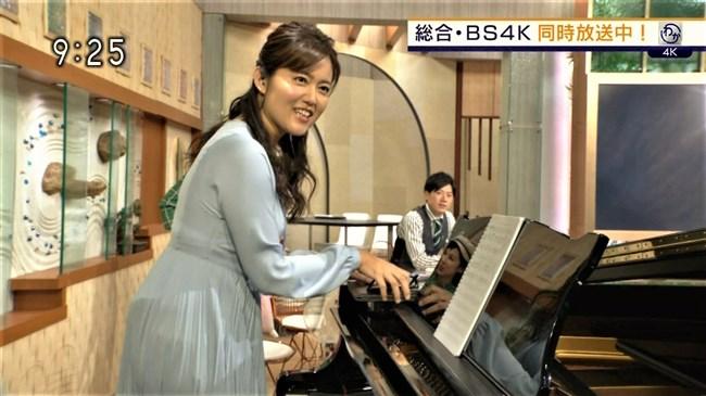 渡辺蘭~NHK気象予報士のピアノを弾く姿はオッパイがデカくてエロ可愛い!0010shikogin
