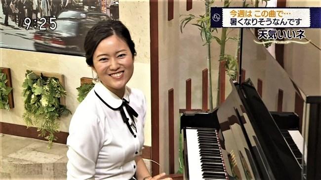 渡辺蘭~NHK気象予報士のピアノを弾く姿はオッパイがデカくてエロ可愛い!0012shikogin