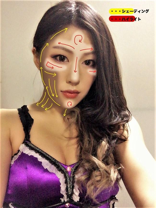 夏すみれ~女子プロレス界きっての美女でエロボディー!コスプレ姿が最高!0005shikogin