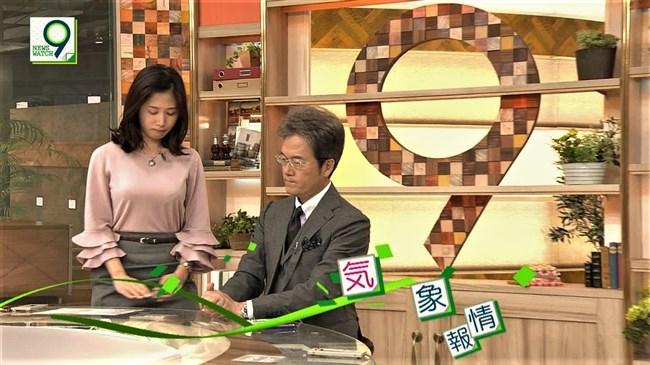 桑子真帆~今までで最強のロケットおっぱい!こんなにエロボディーだったなんて!0012shikogin