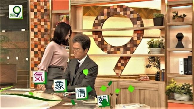桑子真帆~今までで最強のロケットおっぱい!こんなにエロボディーだったなんて!0013shikogin