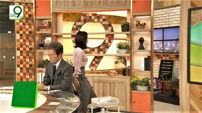 桑子真帆~今までで最強のロケットおっぱい!こんなにエロボディーだったなんて!0014shikogin