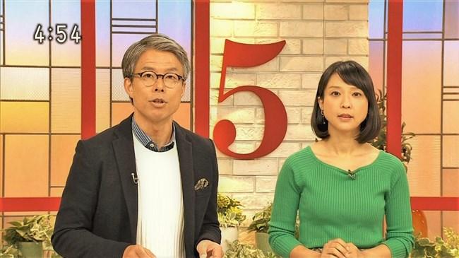 守本奈実~NHKの真面目な美熟女アナが初めてオッパイの膨らみを見せ超興奮!0002shikogin