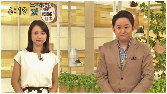 守本奈実~NHKの真面目な美熟女アナが初めてオッパイの膨らみを見せ超興奮!0003shikogin