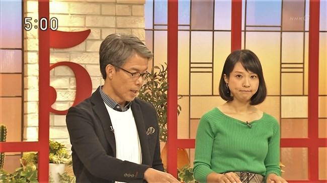 守本奈実~NHKの真面目な美熟女アナが初めてオッパイの膨らみを見せ超興奮!0005shikogin