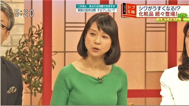 守本奈実~NHKの真面目な美熟女アナが初めてオッパイの膨らみを見せ超興奮!0006shikogin