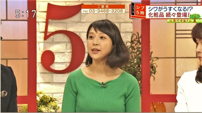 守本奈実~NHKの真面目な美熟女アナが初めてオッパイの膨らみを見せ超興奮!0008shikogin