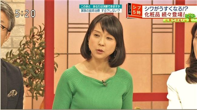 守本奈実~NHKの真面目な美熟女アナが初めてオッパイの膨らみを見せ超興奮!0009shikogin