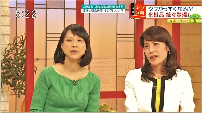 守本奈実~NHKの真面目な美熟女アナが初めてオッパイの膨らみを見せ超興奮!0010shikogin