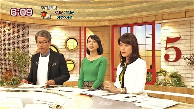 守本奈実~NHKの真面目な美熟女アナが初めてオッパイの膨らみを見せ超興奮!0011shikogin