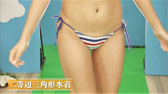 森咲智美~タモリ倶楽部での水着ファッションショーがどう見ても下着に見えるぞ!0012shikogin