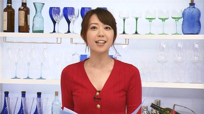 須黒清華~BSジャパン秋の激ウマ食材探検隊にて胸の谷間を出しまくりで興奮!0009shikogin