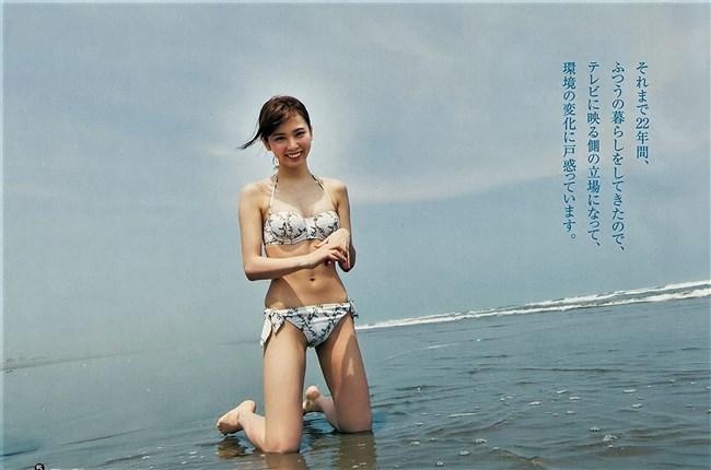 西村歩乃果[Love Cocchi]~ヤングジャンプの最新水着グラビアがエロ可愛過ぎる!股間が危ない!0012shikogin
