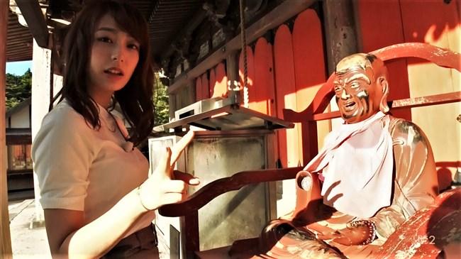 宇垣美里~女子アナ鉄道の旅での白ニット服オッパイの膨らみと悩ましい太もも!0011shikogin