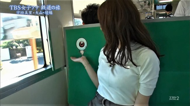 宇垣美里~女子アナ鉄道の旅での白ニット服オッパイの膨らみと悩ましい太もも!0012shikogin