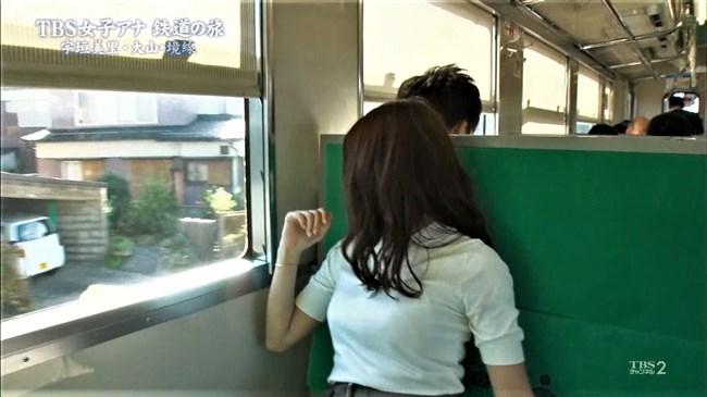 宇垣美里~女子アナ鉄道の旅での白ニット服オッパイの膨らみと悩ましい太もも!0013shikogin