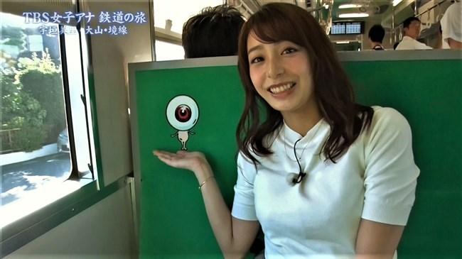 宇垣美里~女子アナ鉄道の旅での白ニット服オッパイの膨らみと悩ましい太もも!0014shikogin