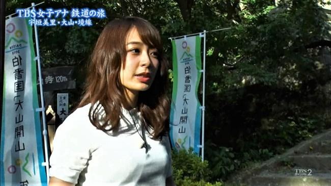 宇垣美里~女子アナ鉄道の旅での白ニット服オッパイの膨らみと悩ましい太もも!0002shikogin