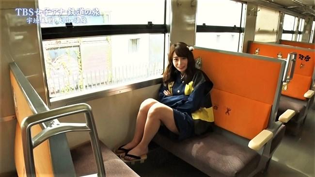 宇垣美里~女子アナ鉄道の旅での白ニット服オッパイの膨らみと悩ましい太もも!0003shikogin